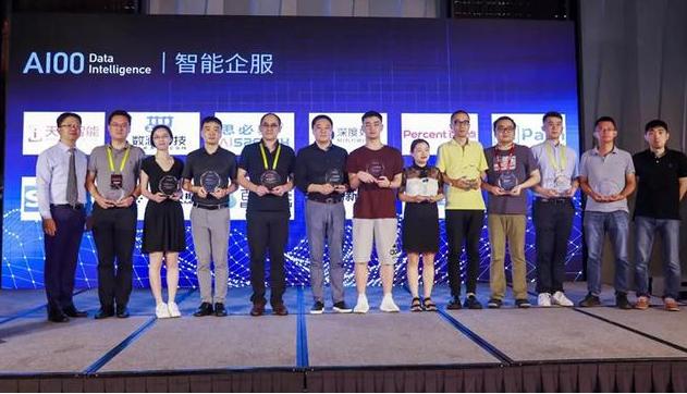 创新工场旗下AI公司为何计划将总部迁往重庆?