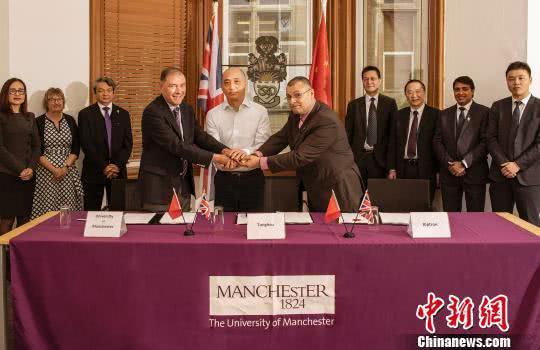 中英石墨烯技术产业合作迈出了新一步