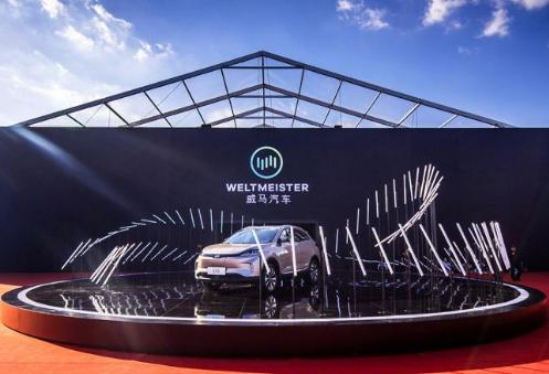 威马汽车王晶:生态闭环催生市场循环