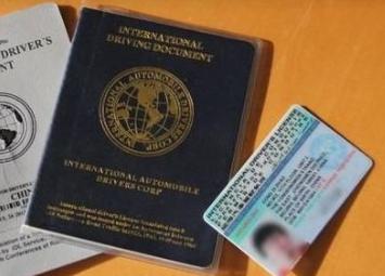 国际驾照怎么申请?支付宝国际驾照靠谱吗