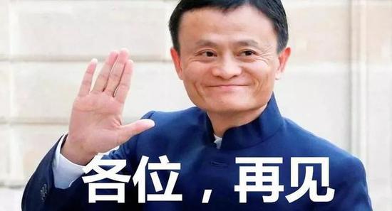 退休是馬云世界觀的一部分,馬云今年9月10日55歲生日退休?