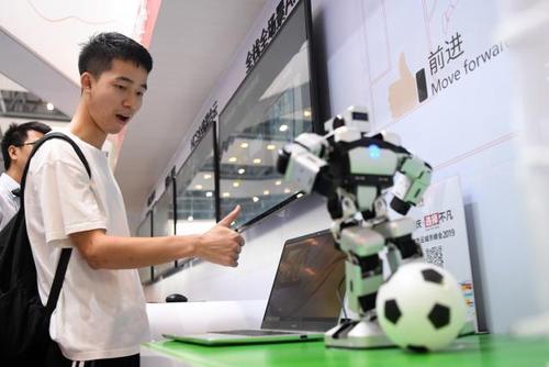 2019中國國際智能產業博覽會開幕 重點項目投資8169億元