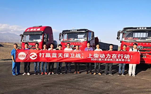 8月下旬,吐鲁番,上柴国六发动机高温标定进行时