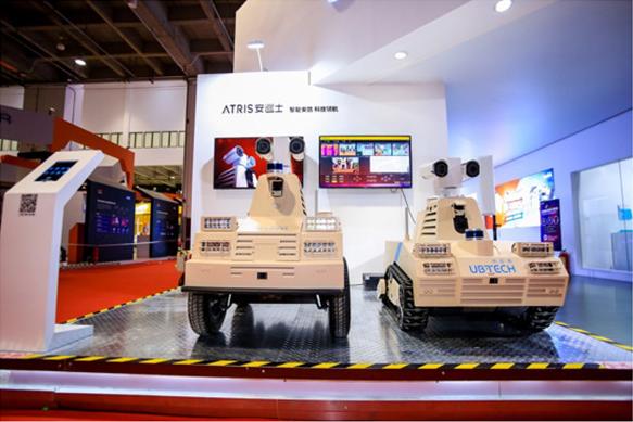 黑科技出没,燃爆2019世界机器人大会