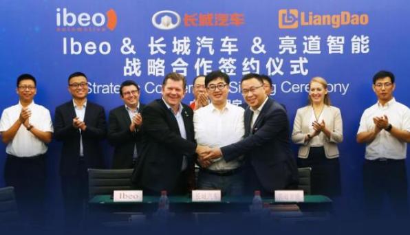 长城汽车加入Ibeo4D纯固态激光雷达量产研发合作