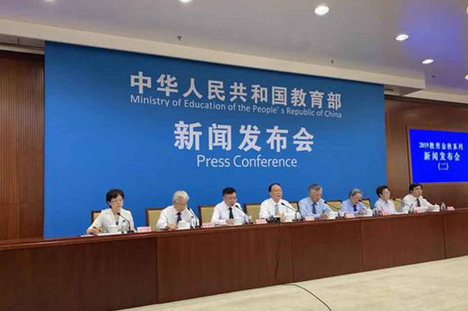 教育部:袁隆平、青蒿素入选高中语文教材