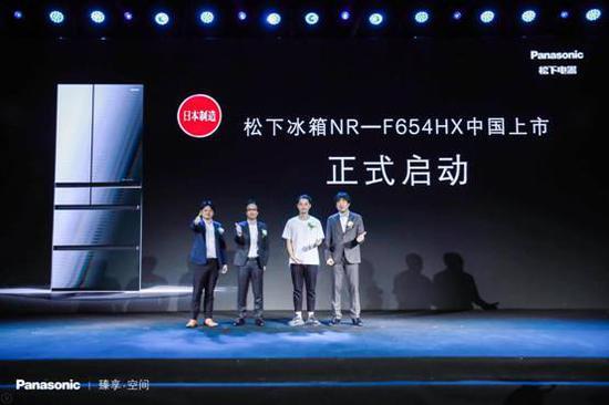 松下进口冰箱新品中国上市:打造中国式家庭解决方案