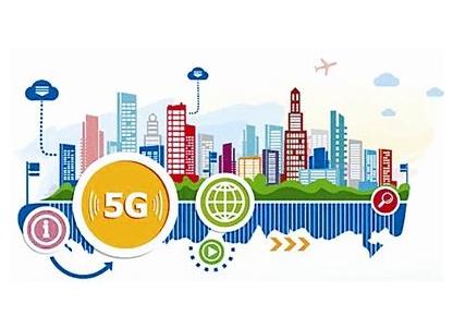 从半年报看格局:5G红利已至,产业变数在哪里?