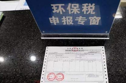 上海市环境保护税征管现状、主要问题及相关建议