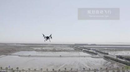 临港无人机相关产业发展优势与应用