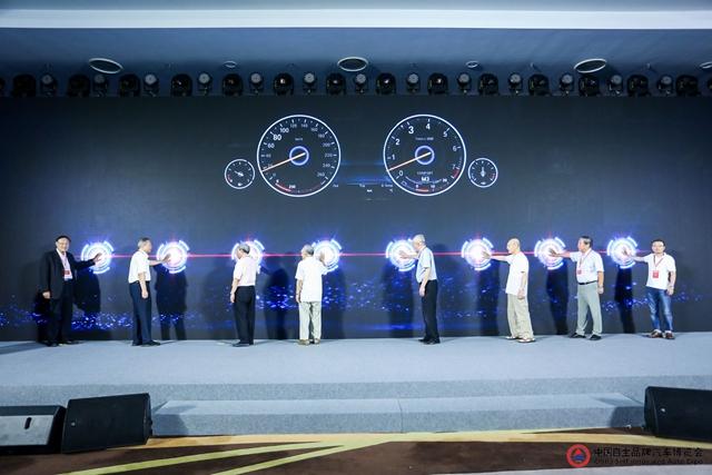 ?中国自主品牌汽车博览会在北京开幕