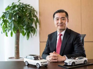 潘庆:到2021年底,捷豹路虎将在华投放30款全新及改款车型