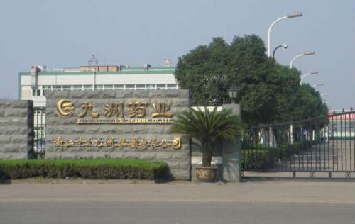 九洲药业拟7,9亿元收购苏州诺华制药100%股权