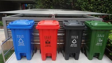 ?《黄山市生活垃圾分类管理暂行办法》发布