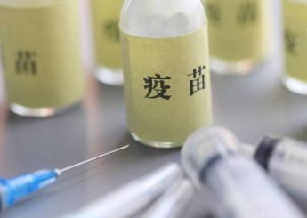 《中华人民共和国疫苗管理法》会给疫苗行业带来哪些机会?