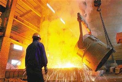 工信部印发《铜冶炼行业规范条件》