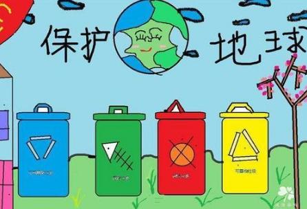 四川垃圾分类深度推进 九成行政村已建立垃圾处理机制