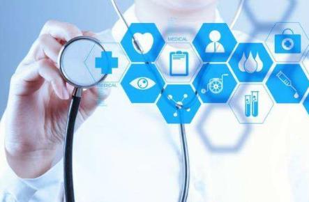 ?國家衛健委發布《關于落實為基層減負措施改進繼續醫學教育有關工作的通知》