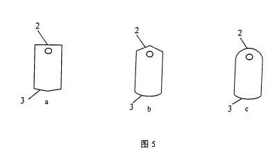 表面张力测量吊片的制作方法与步骤