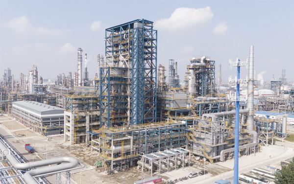 中国石化首套大型沸腾床渣油加氢装置交付使用!