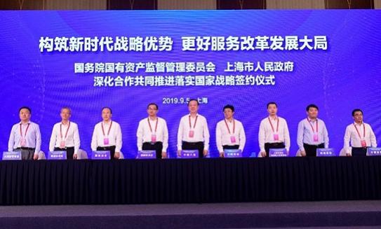 ?隧道股份與中國聯通簽署戰略合作協議,共創5G智能交通建設新未來