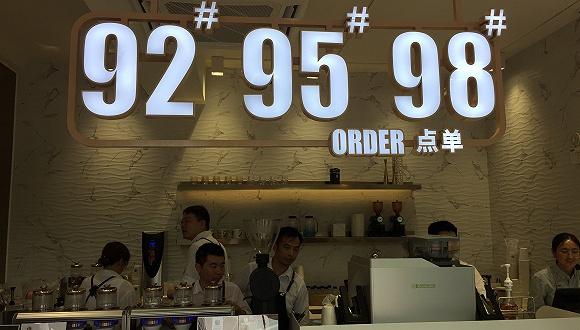 中石化开始卖咖啡了,你会在加油站来一杯92#咖啡么?