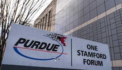 美国普渡制药Purdue Pharma已申请破产保护,面临阿片类药物滥用诉讼1600余起