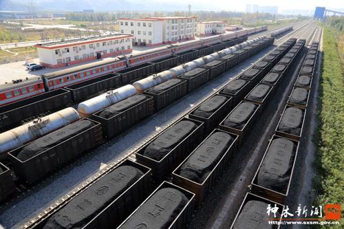 浩吉铁路|最新定价后与海进江再对比!重塑铁路煤炭运输格局