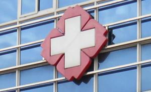 《北京市三级公立医院绩效考核工作实施方案》发布