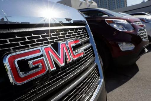 UAW宣布举行全美罢工 通用汽车损失约42亿