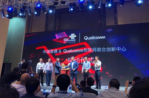 中国联通与高通物联网联合创新中心在南京正式揭牌并投入使用