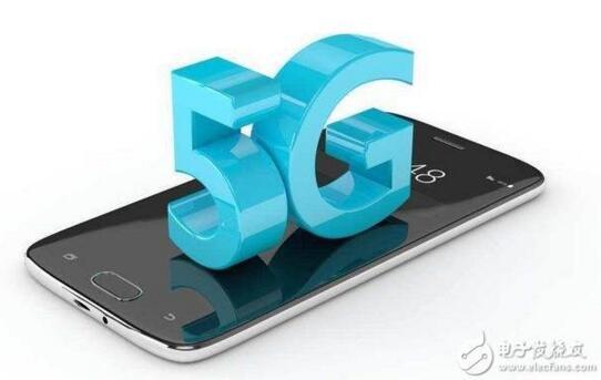 现在是否应该购买5G手机,5G网络何时才能普及?
