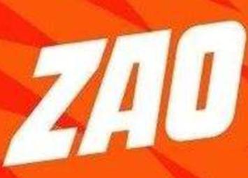"""网信办刘烈宏对换脸App""""ZAO""""涉嫌违规一事做出回应:已制定多项法规措施"""