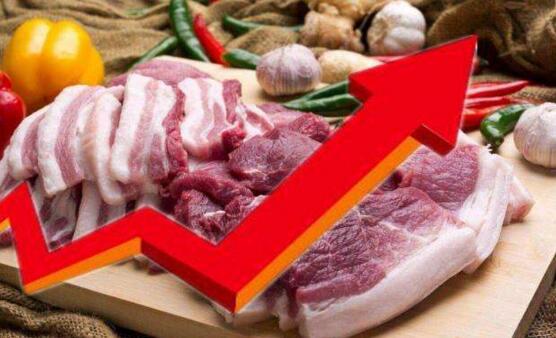 一萬噸豬肉將投放市場!發改委回應:國慶物價有望保持平穩