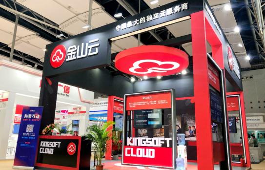 中国电信与金山云签约合作,携手开启5G新未来