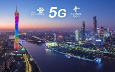 ?全球规模最大的通信网络是如何建成的?