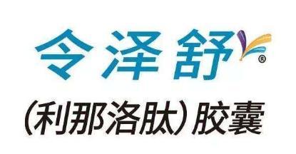 Ironwood制药公司:阿斯利康获得利那洛肽在中国独家开发生产商业化权利