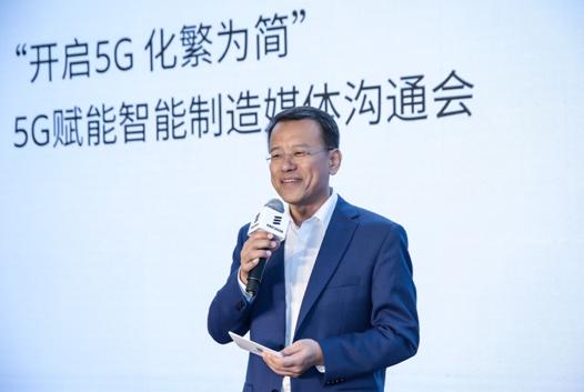 爱立信:全球35张5G商用网参与了21个,有信心在中国拿到所期待的份额
