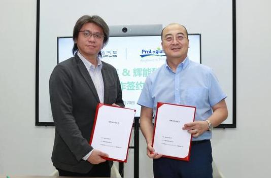 ?爱驰汽车与辉能科技签约战略合作,共同开展固态电池开发及应用