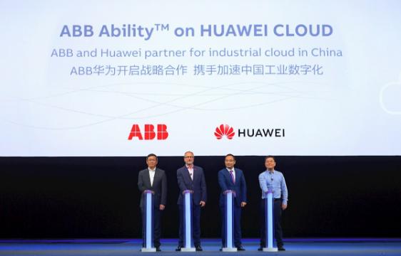 ABB集团与华为达成战略合作,携手华为云推进中国工业数字化