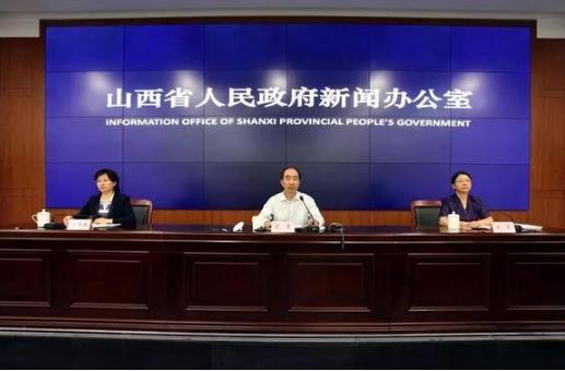 ?山西省发布2018年互联网发展报告,省内网民达2286万人