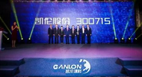 中国西部螺纹钢价格指数发布,研讨钢材市场走势