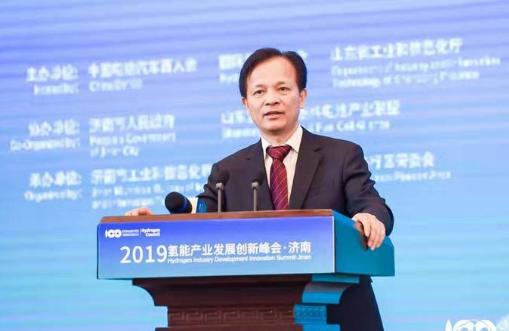 中国工程院副院长钟志华:氢能及燃料电池产业是世界能源转型的重要方向