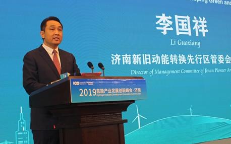 《济南新旧动能转换先行区氢能产业发展规划》发布
