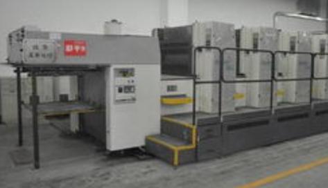 ?河南新華印刷集團有限公司智能化建設進展