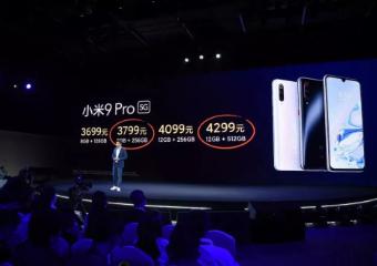 """5G手机""""价格战""""已开始打响了吗?可能没那么快"""