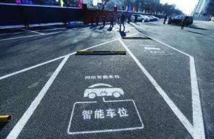 从7家智慧停车上市公司半年报可以看出什么?