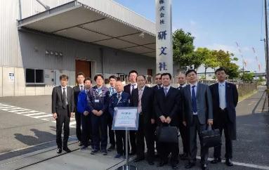 日本印刷智能工廠建設和數字印刷項目?調研