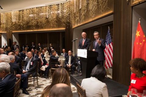 王毅在美國紐約發表演講:下一個40年中美關系向何處去?