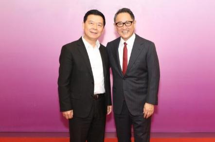 ?廣汽集團與豐田汽車簽訂《深化戰略合作框架協議》,共同開發研究純電動車